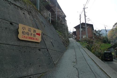 20151030kohechi14