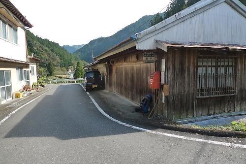 20151031kohechi20