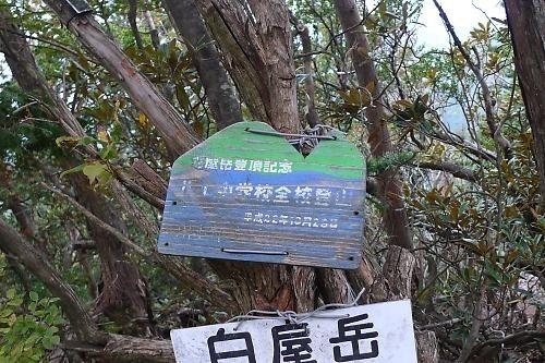 _s20151010shiraya13